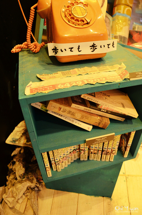 2012華山藝術生活節12.jpg