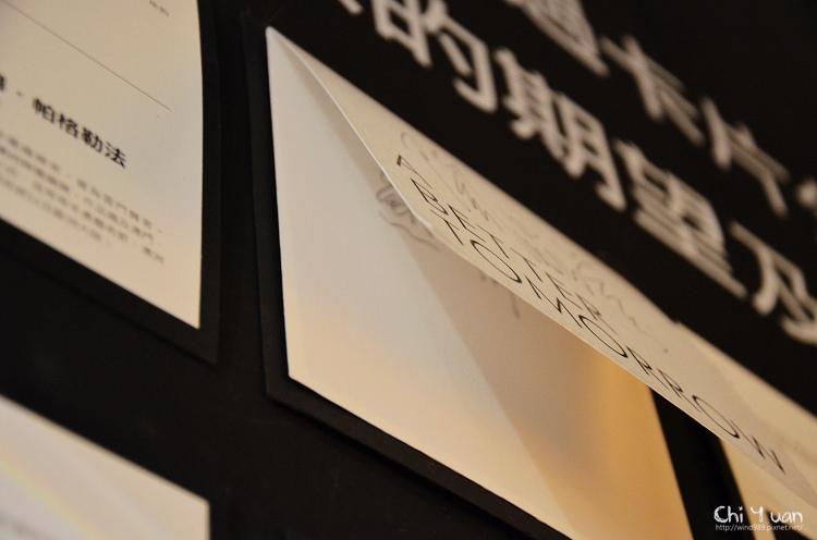 2012華山藝術生活節17.jpg
