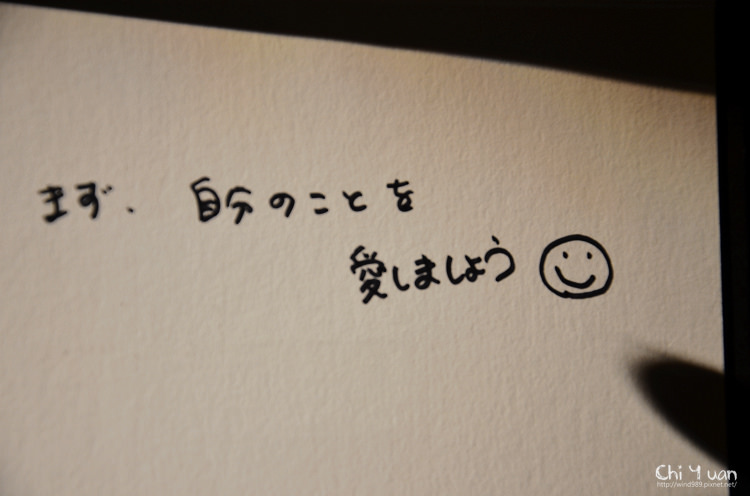 2012華山藝術生活節18.jpg