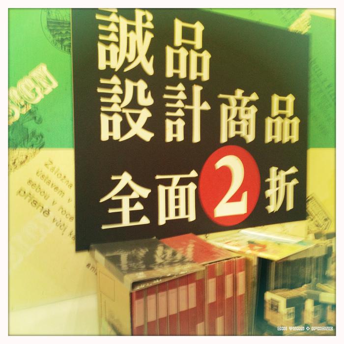 誠品書店舊書拍賣05.jpg