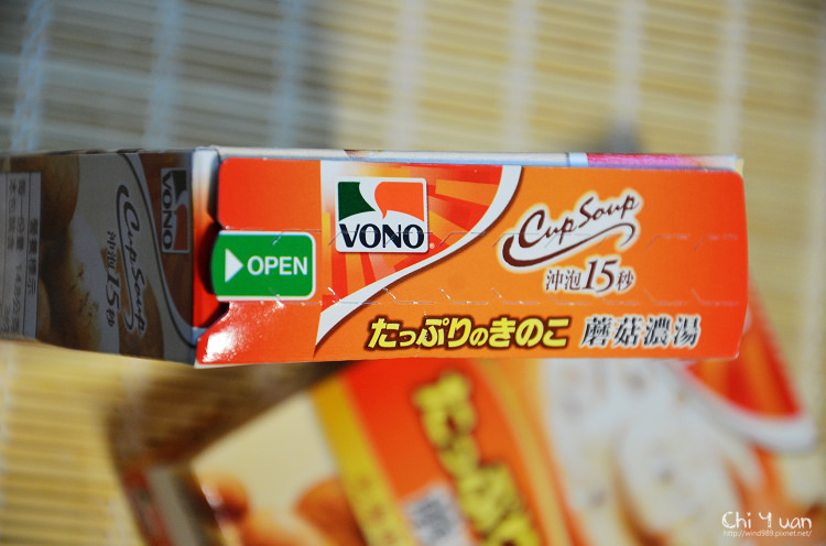 VONO蘑菇濃湯06.jpg