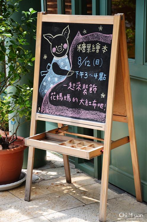 花栗鼠繪本館02.jpg