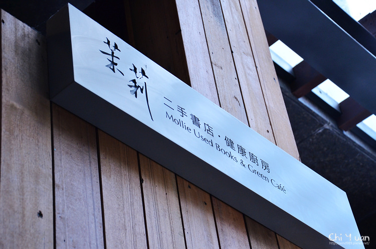 茉莉二手書店19.jpg
