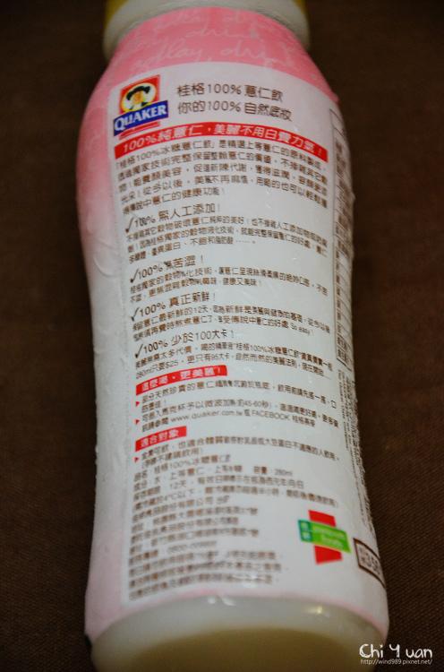桂格100%薏仁飲03.jpg