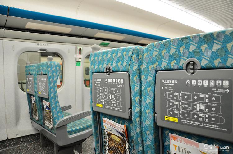 高鐵07.jpg