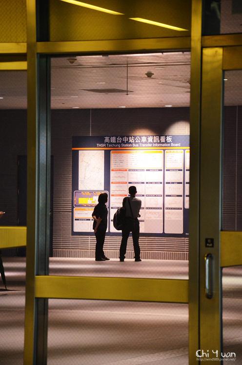 高鐵23.jpg