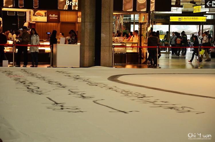 第八屆漢字文化節03.jpg