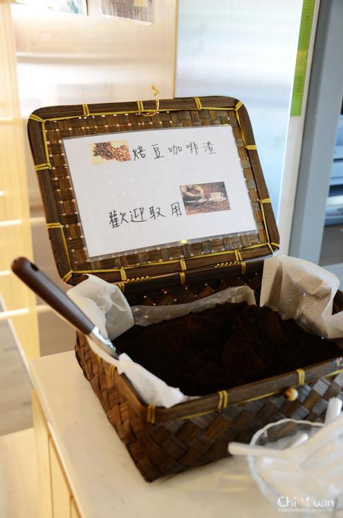 音樂廳GEO cafe集地咖啡16.jpg
