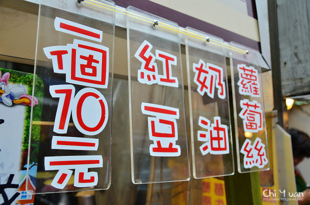 晴光紅豆餅二訪05.jpg