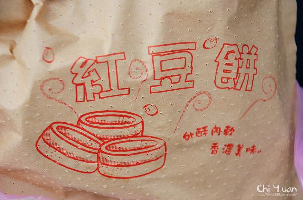 晴光紅豆餅二訪06.jpg