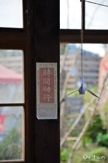 林口霧社街之公學校10.jpg