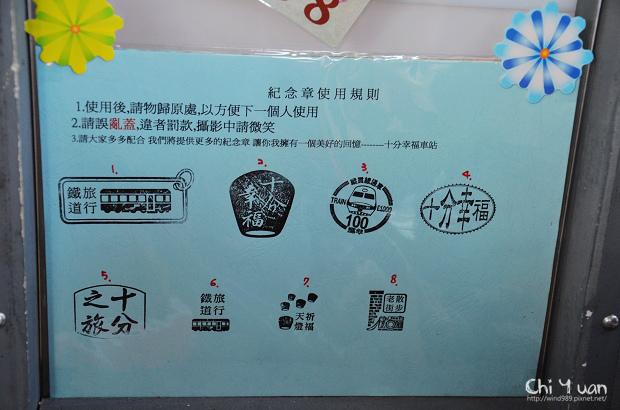 2012平溪天燈節-十分26.jpg