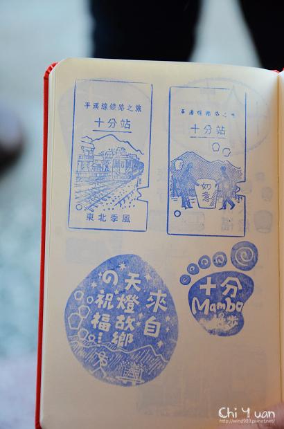 2012平溪天燈節-十分31.jpg