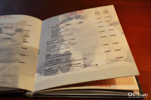 極簡Cafe05.jpg