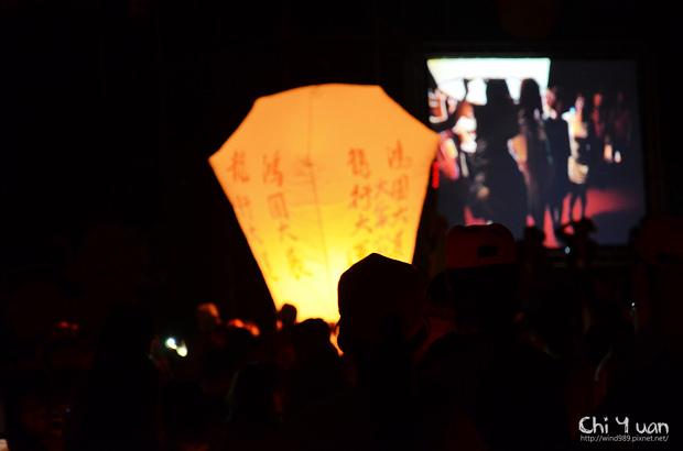 2012平溪天燈節-第二波04.jpg