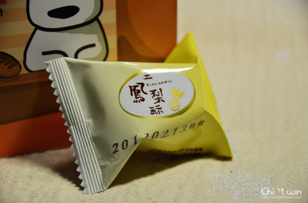 幾分甜一口黃金酥08.jpg
