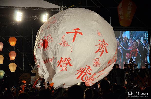 2012平溪天燈節-千燈04.jpg