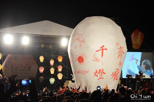 2012平溪天燈節-千燈05.jpg