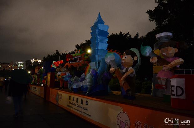 2012台北燈節主燈02.jpg