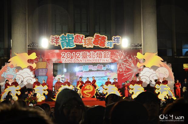 2012台北燈節主燈03.jpg