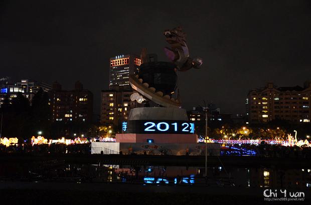 2012台北燈節主燈08.jpg