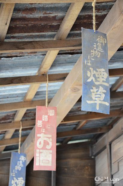 林口霧社街-金墩商店08.jpg