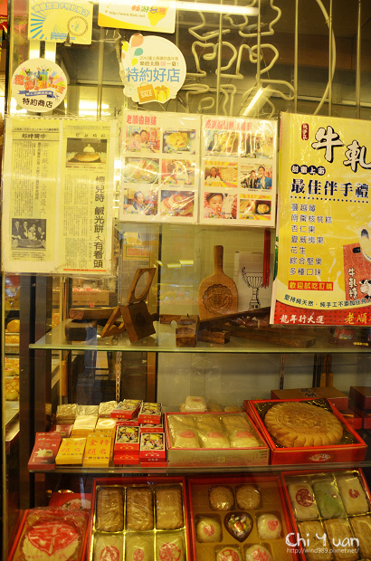 老順香餅店07.jpg