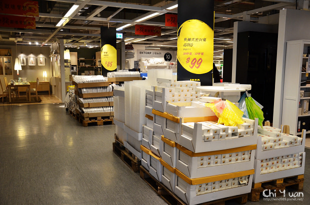 IKEA新莊店04.jpg