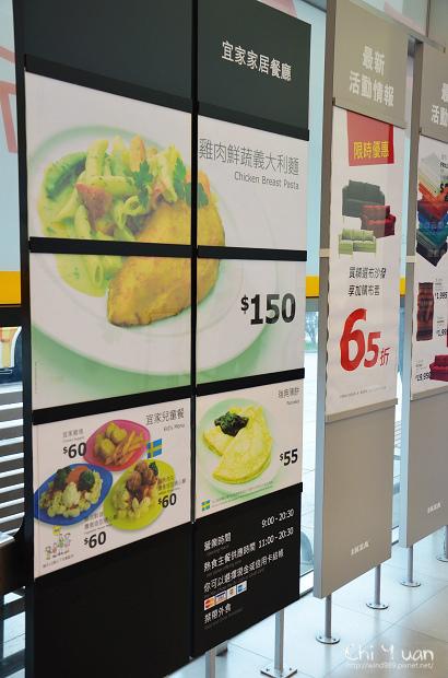 IKEA新莊店05.jpg