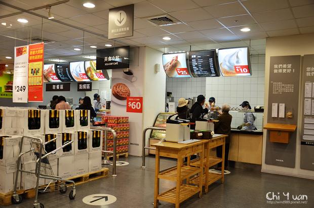 IKEA新莊店06.jpg
