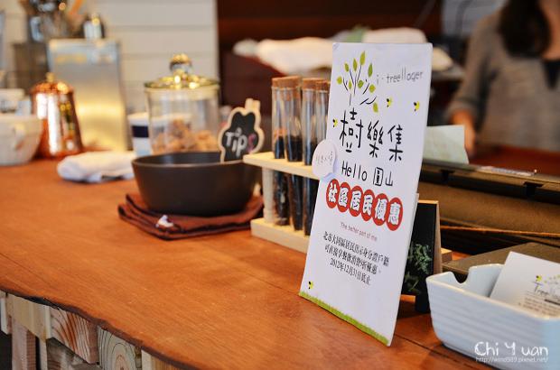 樹樂集Cafe20.jpg