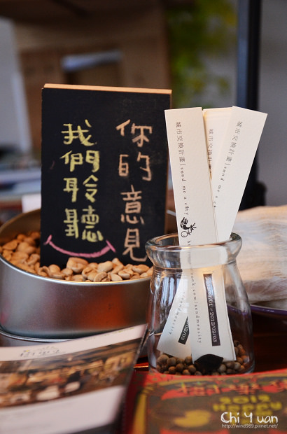 樹樂集Cafe37.jpg