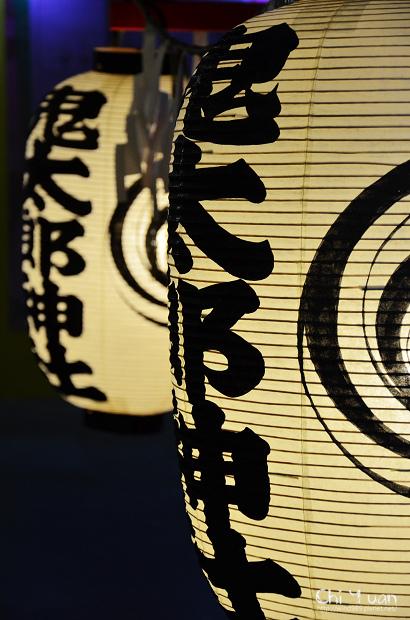 鬼太郎的妖怪樂園01.jpg