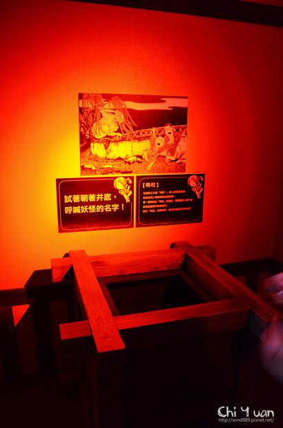 鬼太郎的妖怪樂園22.jpg