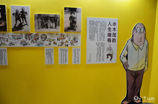 鬼太郎的妖怪樂園36.jpg