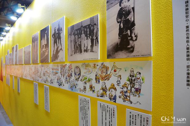 鬼太郎的妖怪樂園37.jpg
