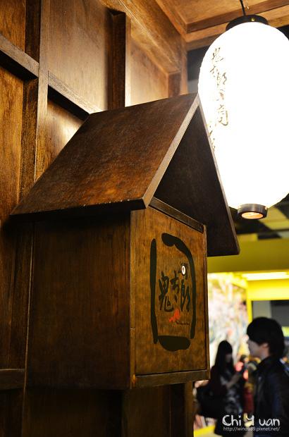 鬼太郎的妖怪樂園39.jpg