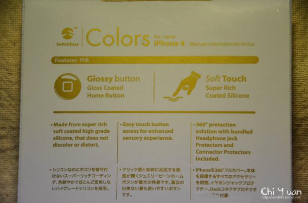 SwitchEasy Colors06.jpg