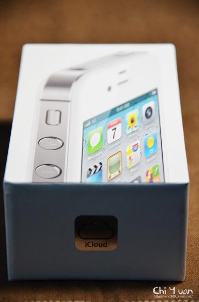 iphone4s07.jpg
