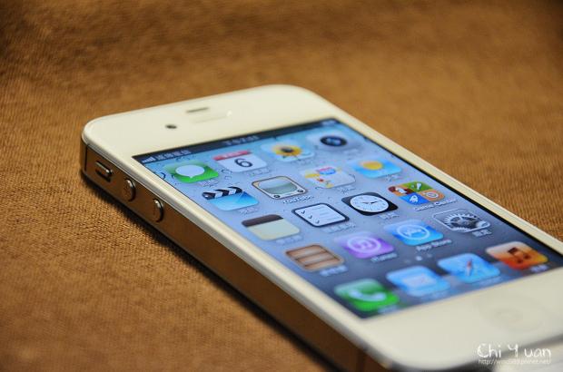 iphone4s20.jpg