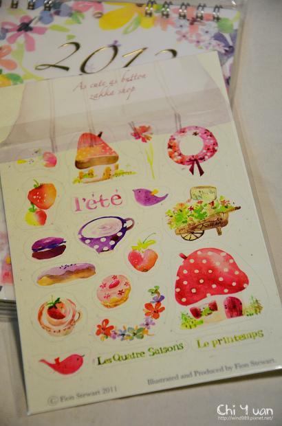 Fion Sweet郵票桌曆09.jpg