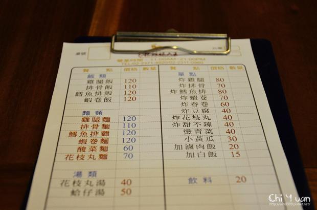 玉林雞腿大王09.jpg