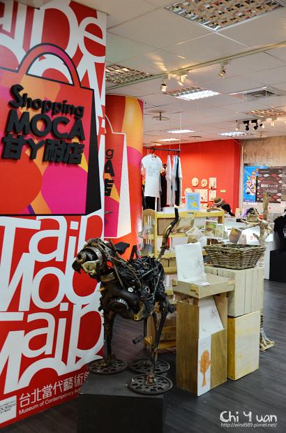 Shopping MOCA03.jpg