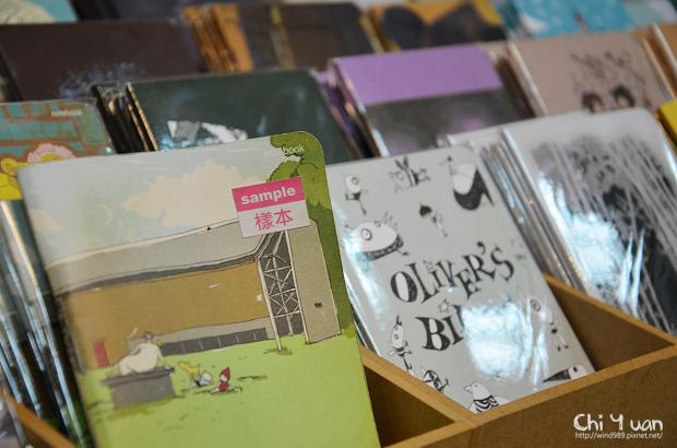 Shopping MOCA24.jpg