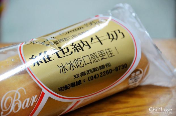 維也納牛奶麵包01.jpg