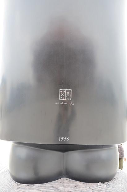 李真戶外雕塑展04.jpg
