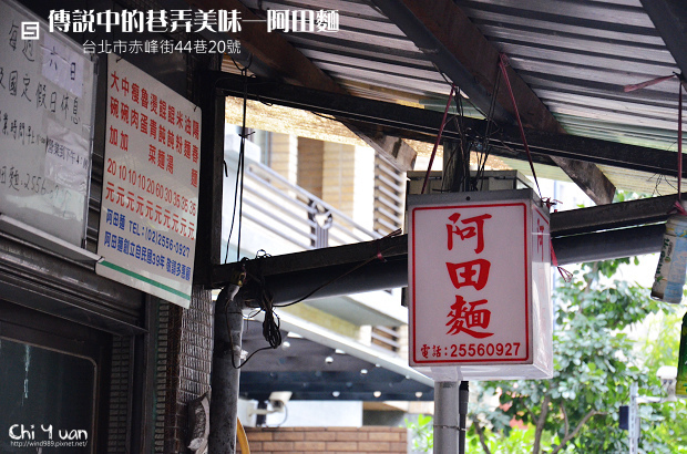 中山雙連漫遊之道06.jpg