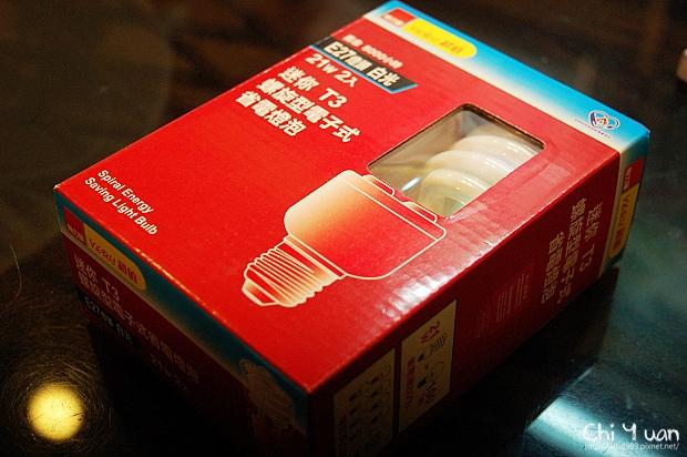 玻璃吸頂燈15.jpg