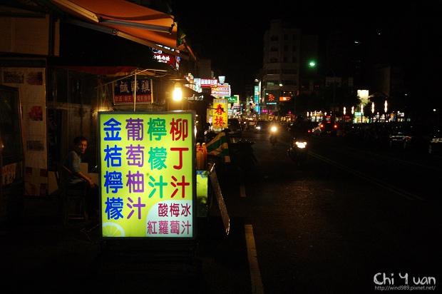 嘉義文化路夜市04.jpg