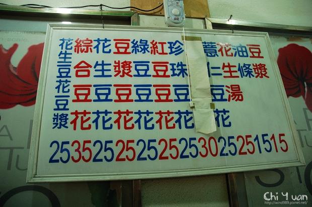 嘉義文化路夜市09.jpg